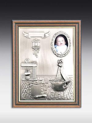 Zinnbild Geburt